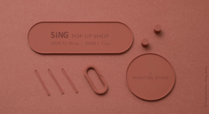 SiNG POP UP SHOP @ HIGHTIDE STORE