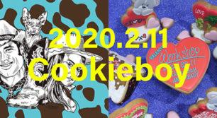 今年もCOOKIEBOY来福!バレンタインアイシングクッキーWS2020