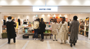 HIGHTIDE STOREのPOP UP SHOPが博多AMU ESTにて開催中!