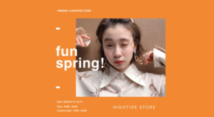 fun spring! – meow in HIGHTIDE STORE