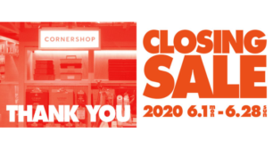 CORNERSHOP閉店SALE