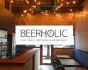 クラフトビール専門店「BEERHOLIC」グランドオープン!