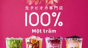 ⽣タピオカ専⾨店 「モッチャム」博多駅前店 がオープン!