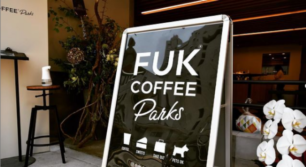 「FUK COFFEE®️Parks」NEW OPEN !!!