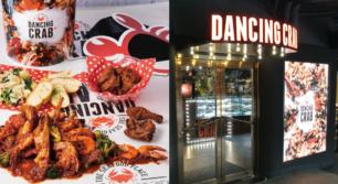 DANCING CRABの「手づかみパーティーバスケット」6月5日[土]〜新発売