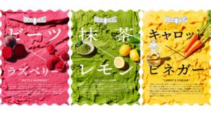 福岡の老舗アイス屋から挑戦的で創造的な新アイスブランド誕生