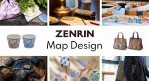 知的におしゃれに♪リアルな地図柄雑貨はいかが?