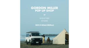 GORDON MILLERの九州初POP UP SHOPをHIGHTIDE STOREで開催!
