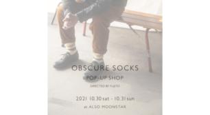 OBSCURE SOCKS POP-UP SHOP at ALSO MOONSTAR